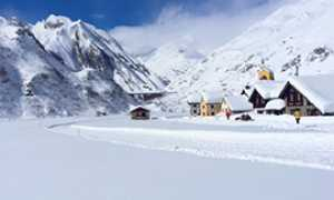 b riale neve