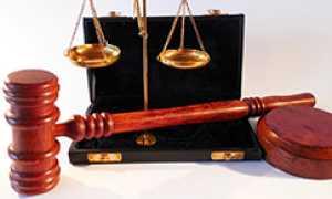 corta tribunale martello bilancia